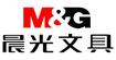MG/晨光